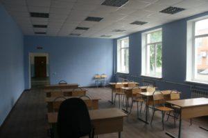 Учебный кабинет